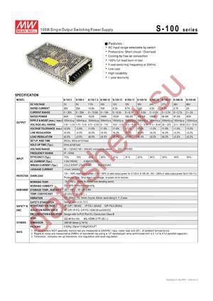 S-100-5 datasheet скачать даташит