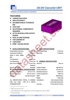 CRD-1212M datasheet скачать даташит