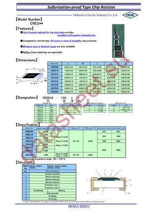 CRES06-103GV datasheet скачать даташит