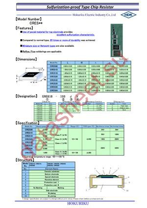 CRES64-103JB datasheet скачать даташит
