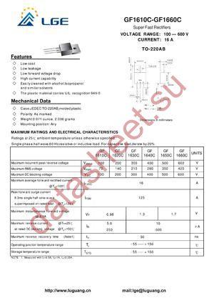 GF1630C datasheet скачать даташит