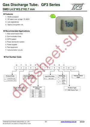 GF32R300NRC datasheet скачать даташит