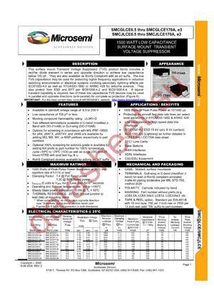 MVSMCJLCE30A datasheet скачать даташит