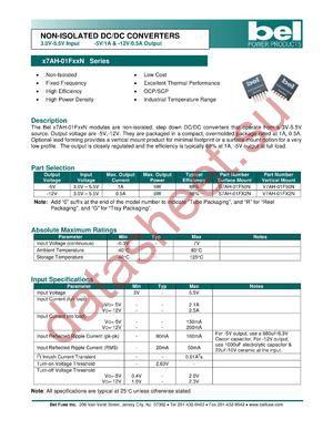 S7AH-01F50N datasheet скачать даташит