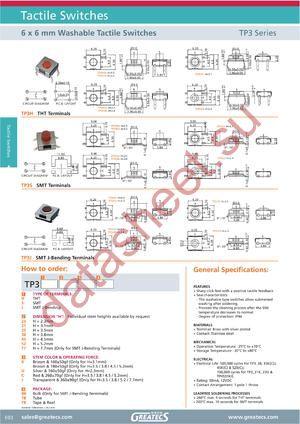 TP3S38KTB datasheet скачать даташит