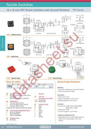 TP5N1CBKK12RC datasheet скачать даташит